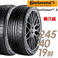 【馬牌】SportContact 6 高性能輪胎_二入組_245/40/19(SC6)