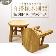 實木凳子圓凳小板凳木凳子矮凳時尚板凳桌凳餐凳家用墊腳腳踏特價