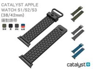 【CATALYST】Apple watch 2/3/4/5 LTE 38/42/40/44mm 透氣 矽膠 錶帶