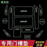 LEXUS-凌志/雷克薩斯NX200t RX 200t  270 ES200 300H門槽墊車杯墊水杯墊改裝