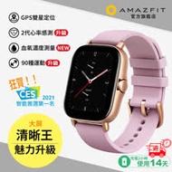 華米Amazfit GTS2e 魅力升級版智慧手錶-浪漫紫(即時顯示line/FB等來電訊息通知)