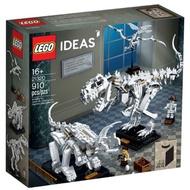 樂高 21320 創意 恐龍 化石 人偶 台北市可面交 暴龍 三角龍 翼龍 收藏 LEGO ideas 正版 現貨
