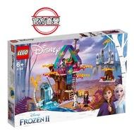 【LEGO 樂高】迪士尼公主系列 Enchanted Treehouse 41164 積木 公主(41164)