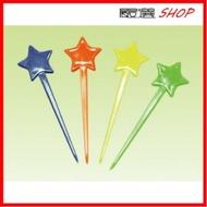 【嚴選SHOP】30入 各式果針叉 水果叉 小叉子 劍叉 甜點叉 餐具 免洗餐具【W019】