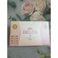 【現貨出清】BELTA孅酵素飲
