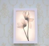 現代透明花裝飾畫壁燈LED床頭壁畫燈時尚簡約樓梯燈過道燈床頭燈  【娜娜小屋】