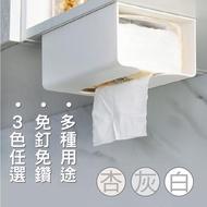 【新錸家居】可倒放免釘免鑽置物防水面紙盒(衛生紙盒/面紙盒/紙巾盒/衛生紙架)