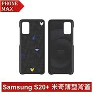Samsung Galaxy S20+ 5G 迪士尼米奇智慧薄型背蓋 公司貨 原廠盒裝