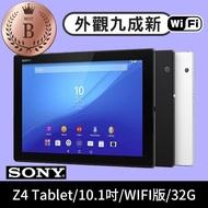 【SONY 索尼】福利品 Sony Xperia Z4 Tablet 3G/32G 4G版(10.1吋 平板電腦)