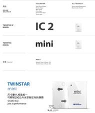 [第一佳水族寵物]韓國雙星TWINSTAR [mini] 智慧型電子除藻器 免運 原廠大降價700