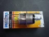 飛利浦 philips M5 小皿 小盤 燈泡18w 25w 35w(1腳) 奔騰/悍將/GTR/FIGHTER