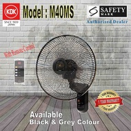 KDK M40MS FAN WALL WITH REMOTE CONTROL / 16 INCH WALL FAN / NO INSTALLATION PROVIDED