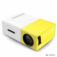 熱銷新款YG300投影儀迷妳微型yg娛樂便攜家用LED投影機
