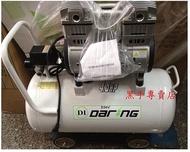 超靜音空壓機 住宅區. 4.5HP 60L 靜音風車 無油式靜音空壓機 無油式空壓機