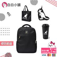 英國KANGOL精品多功能輕旅後背包(紅色/黑色/紫色)【白白小舖】