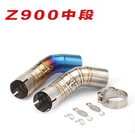 【現貨摩配】摩托車改裝消聲器Z900排氣管Z900中段AR排氣管Z900 SC排氣