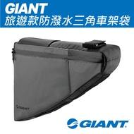 GIANT 車架袋SCOUT FRAME BAG L