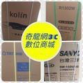 奇龍網3C網路商城》TOSHIBA 東芝 電冰箱 新禾《GR-A55TBZ(N)》變頻/雙門/1級/510公升