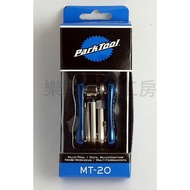 Park Too MT-20 小巧隨身工具組,附CO2氣瓶轉接頭