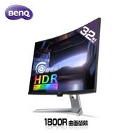 BENQ 32吋 曲面舒視屏護眼螢幕 EX3203R 2K 144hz HDR FreeSync【明基】免運