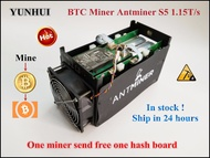 YUNHUI BTC miner Used Antminer S5 1150G 28NM BM1384 Bitcoin mining machine ASIC miner ( no power supply )