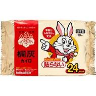 【日本桐灰】小白兔暖暖包10片入
