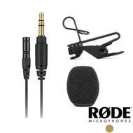 【RODE】Lavalier GO 領夾式 小型無線麥克風(正成公司貨)