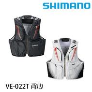 SHIMANO VE-022T 黑色款 [漁拓釣具] [背心]