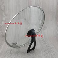 🌟可站立式 強化玻璃蓋【透氣孔 /不鏽鋼邊框】22CM 24CM 直立式 站立式 可立式 珠頭 鍋蓋