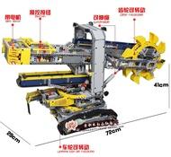 爆款樂高42055 LEGO機械科技TECHNIC系列 鬥輪挖掘機拼插積木玩具包郵
