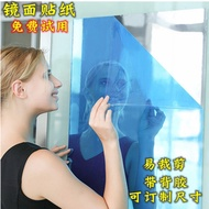 Mirror Sticker Paper with Adhesive Wall Sticker Soft Mirror Wallpaper Self-Adhesive Dormitory Full-Length Mirror Floor W