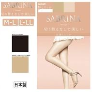 日本 GUNZE  郡是 SABRINA 13pha T檔無痕 防勾破褲襪 絲襪 M-L /L-LL【RH shop】日本代購