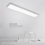 吸頂燈led吸頂燈現代簡約長方形過道長條客廳燈臥室燈房間書房辦公燈具
