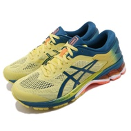 Asics 慢跑鞋 Gel-Kayano 26 運動 男鞋