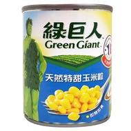 綠巨人 天然特甜 玉米粒(小罐) 198g(7oz)【康鄰超市】