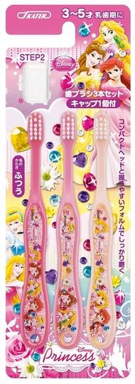 X射線【C300158】Disney公主系列Princess 3入牙刷3-5歲,電動牙刷/旅用牙刷/牙刷杯/牙膏/口杯組/摺疊牙刷/隨身牙刷/牙線