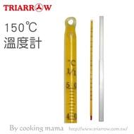 三箭 溫度計150度 WG-150 | PQ Shop