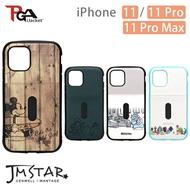 PGA iJacket 主題手機殼 iPhone 11/11 Pro/11 Pro Max 迪士尼 軍規 皮革插卡 雙料殼