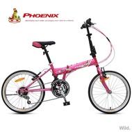 ☜☈Phoenix Folding Bicycle 20-inch Ultralight Variable Speed Adult Men's and Women's Spoke Wheel Student Bike