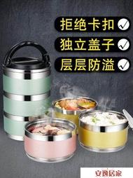 304不銹鋼多層保溫飯盒 超長保溫桶成人手提大容量 圓形便當餐盒【安逸居家】