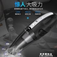 吸塵器 飛利浦無線車載吸塵器手持式汽車輛內車用家用小型充電手提吸塵器NMS