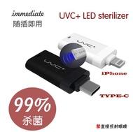 工廠直銷 新品LED紫外線 殺毒滅菌燈 便攜手機 USB消毒器 UVC殺菌燈