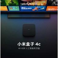 小米盒子4C 第4代小米盒子 官方原裝全新正品