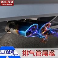 【重磅超質感】酷改車品汽車排氣管尾喉適用于大眾17-18款進口途觀/Tiguan專用排氣管改裝