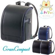 支持供型號男人的孩子使用小學生用的雙肩背的書包fuwarii 2020年的豪華小型A4平地文件的協和kyowa GranConpact Telshop Japan