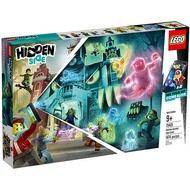 樂高積木 LEGO《 LT70425 》Hidden Side系列 -紐伯里鬧鬼高校