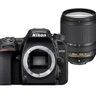 【快】NIKON D7500+18-140mm VR 單鏡組*(中文平輸)