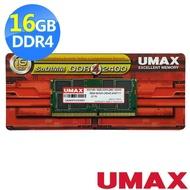 【UMAX】DDR4-2400 16GB 筆記型記憶體