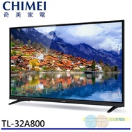 CHIMEI 奇美 32型 LED低藍光液晶顯示器 TL-32A800
