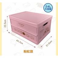 7-11 Mochi家族-限量折疊收納箱、雙層烤箱